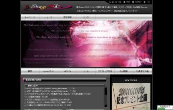 opera_pagerank_001.jpg