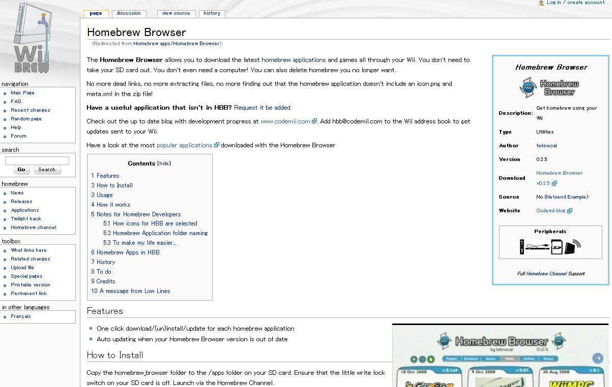 様々なアプリをWiiにダウンロードできる「Homebrew Browser」の
