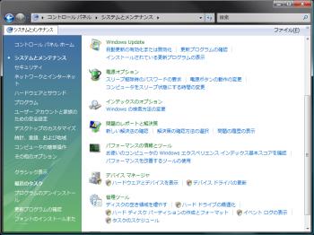 vista_error_houkoku_002.png