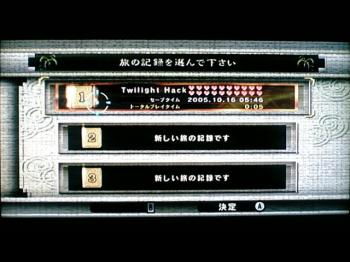 wii_Twilight_Hack_015.jpg