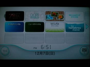 wii_Twilight_Hack_022.jpg