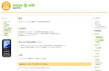 wizpy_WizpySkinUty_001.png