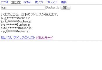 www_upken_jp_002.png
