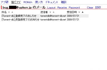 www_upken_jp_003.png