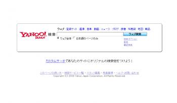 yahoo_jp_filtter_001.png