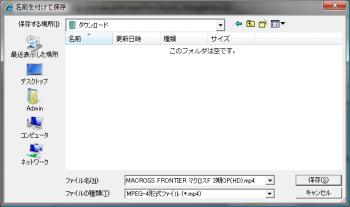 youtube_niconico_toolbar_008.png