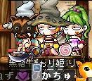 ぉり姫*鈴りぃん*無糖牛乳