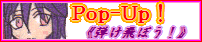 Popupb3.png