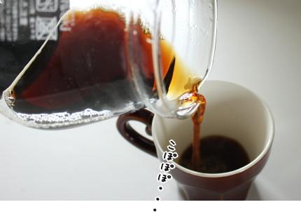 コーヒー飲む?