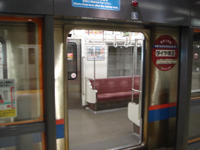 20070131232005.jpg