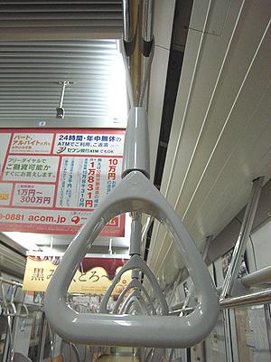 metro10000-2.jpg