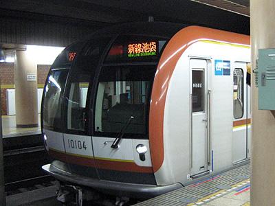 metro10000.jpg
