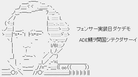 00004_20090330202554.jpg