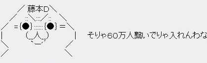 00011_20090330203039.jpg