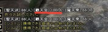 00023a.jpg