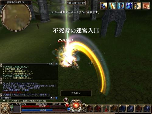 00145_20090319213248.jpg