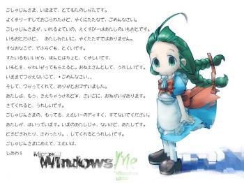 120_20090113070147.jpg