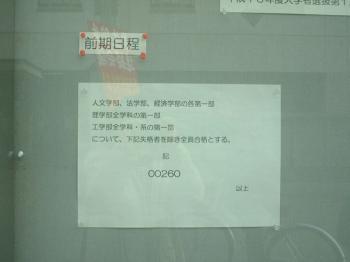 138_20090113070504.jpg