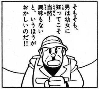 172_20090327132012.jpg