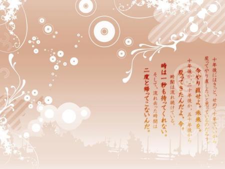 759_20090113091455.jpg