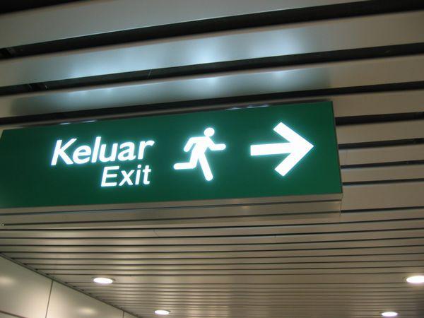 ランカウイ島 -クアラルンプール空港にて-