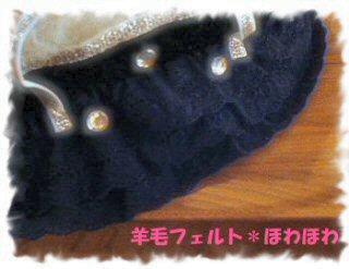 black bag1