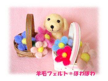 flower baskets1