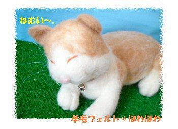 もふもふな猫3