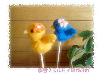 2birds-2.jpg
