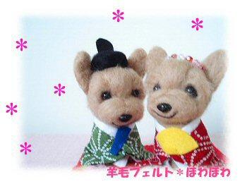 hina-dolls.jpg
