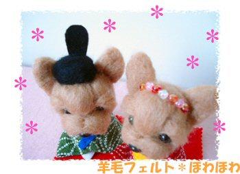 hina-dolls3.jpg