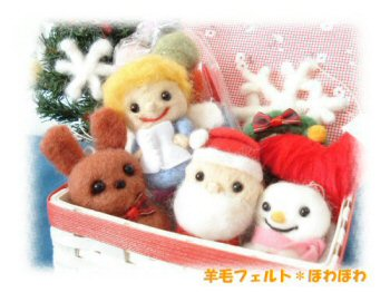 ornaments1-a.jpg